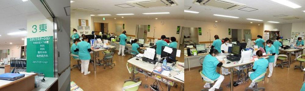 KMC 高萩協同病院 看護部
