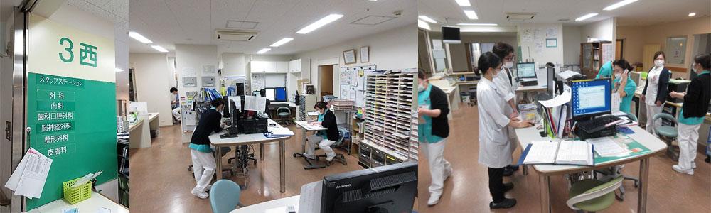KMC 高萩協同病院 看護部3